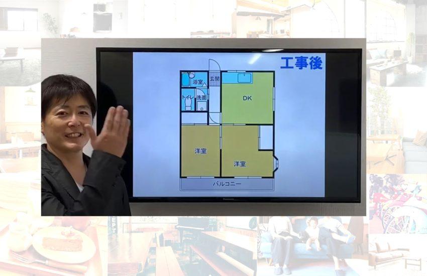 賃貸リノベーション 川崎市中原区 2DK 武蔵新城