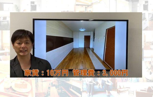 川崎市中原区 武蔵中原駅 2LDKのリノベーション賃貸マンション