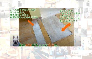 川崎市中原区 武蔵中原駅徒歩1分 2LDK
